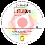 Swaram CD 1 Image