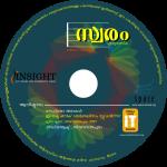 Swaram CD