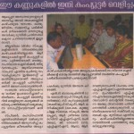 report in malayala manorama
