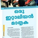 Article in Mathrubhumi