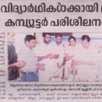 news in malayala manorama